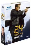 24-TWENTY FOUR- シーズンVII