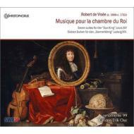 太陽王ルイ14世のための7つの組曲 オーセ&オーナメント99