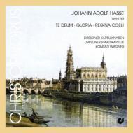 グローリア、テ・デウム、天の女王 K.ワーグナー&シュターツカペレ・ドレスデン、ドレスデン大聖堂少年合唱団、他