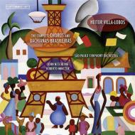 ショーロス全集、ブラジル風バッハ全集、ギター独奏曲全集 ミンチュク、ネシュリング&サン・パウロ響、ミオリン、他(7CD)