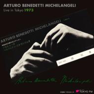 Michelangeli Live in Tokyo 1973 -Schumann, Chopin, Ravel (2HQCD)