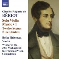 独奏ヴァイオリンのための作品集第1集 フリストヴァ