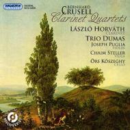 クラリネット四重奏曲第1番、第2番、第3番 L.ホルヴァート、トリオ・ドゥマシュ