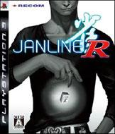 Game Soft (Playstation 3)/ジャンラインアール