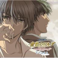 金色のコルダ~secondo passo~Tears