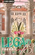 LEGAの13 3 フラワーコミックスアルファ FLOWERSフラワーコミックス