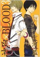 神狗×BLOOD 3 WINGS COMICS