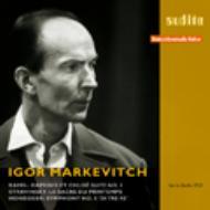 ストラヴィンスキー:『春の祭典』、ラヴェル:『ダフニスとクロエ』第2組曲、オネゲル:『3つのレ』 マルケヴィチ&RIAS響