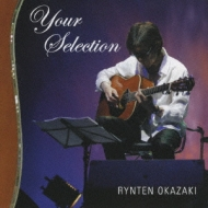 Your Selection