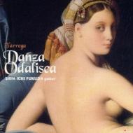 Danza Odalisca-guitar Works: 福田進一