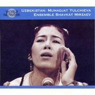 Uzbekistan: ウズベキスタンの魂〜消え去らない歌声