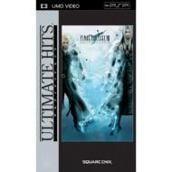Game Soft (PlayStation Portable)/アルティメットヒッツ: ファイナルファンタジーvii アドベントチルドレン