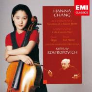 Saint-Saens Cello Concerto No.1, etc : Han-na Chang, Rostropovich / LSO