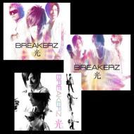BREAKERZ/光: Breakerz Light付き3種同時購入セット (初回限定盤a+初回限定盤b+通常盤)