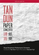 紙の協奏曲 タン・ドゥン&ストックホルム・フィル、藤井はるか、藤井里佳、稲野珠緒