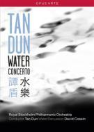 水の協奏曲 タン・ドゥン&ストックホルム・フィル、コシン、藤井里佳、稲野珠緒