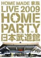Home Made Kazoku Live 2009 `home Party In Nippon Budokan`
