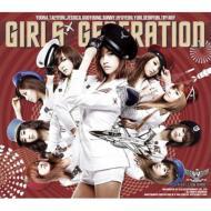 2nd Mini Album: GENIE