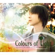 Colours of Light -Yasunori Mitsuda Vocal Collection-