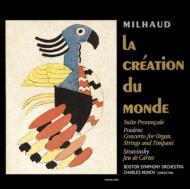 ミヨー:世界の創造、プロヴァンス組曲、プーランク:オルガン協奏曲、他 ミュンシュ&ボストン交響楽団(限定盤)