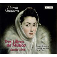 『ビウエラのための3部の譜本』より ピツル&プリヴァーテ・ムジケ、アンドゥエサ