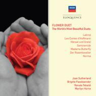 花の二重唱/女性デュエット集〜テバルディ、サザーランド、ファスベンダー、他