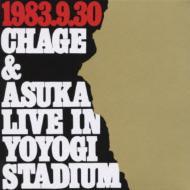 LIVE IN YOYOGI STADIUM