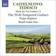 2台のギターのための作品全集第2集 ブラジル・ギター・デュオ