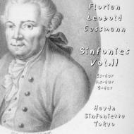 交響曲集第2巻 ハイドン・シンフォ二エッタ トウキョウ