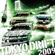 D1 GRAND PRIX presents TOKYO DRIFT 2009