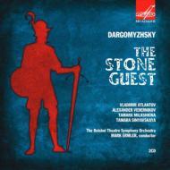 『石の客』全曲 エルムレル&ボリショイ劇場、アトラントフ、ヴェデルニコフ、他(1977 ステレオ)(2CD)