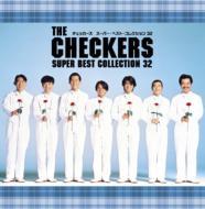 チェッカーズ スーパー・ベスト・コレクション32