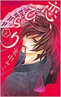 恋、ひらり 2 フラワーコミックス SHO-COMIフラワーコミックス