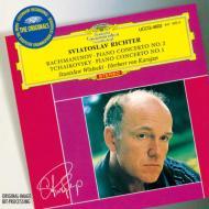 チャイコフスキー:ピアノ協奏曲第1番、ラフマニノフ:ピアノ協奏曲第2番 リヒテル、カラヤン&ウィーン響、他