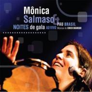 Noites De Gala, Samba Na Rua -Ao Vivo