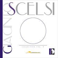 ジャチント・シェルシ・コレクション第3集 チェッケリーニ&イタリア国立放送響、他