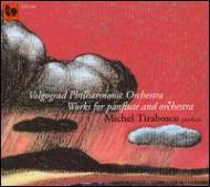 Tirabosco Works For Pan Flute & Orch