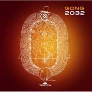 gong 2032