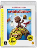 Game Soft (PlayStation 3)/リトルビッグプラネット: Playstation3 The Best