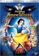 Snow White And Seven Dwarfs Premium Edition