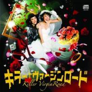 Soundtrack/キラー ヴァージンロード