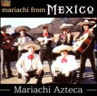 Mariach Music From Mexico