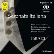 セレナータ・イタリアーナ(レスピーギ、ロータ、プッチーニ、ボッシ) イ・ムジチ合奏団