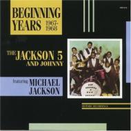 Beginning Years 1968-1969