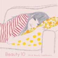 Beauty10 -Mind Beauty Supplement -Compiled by Takeshi Nakatsuka