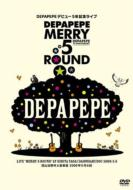Depapepe 5th Anniversary Live `merry 5 Round`At Hibiya Yagai Daiongakudou 2009.5.6