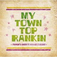 My Town Top Rankin 〜Pushim's Favorite Reggae Classics〜