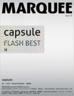 MARQUEE VOL.74
