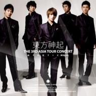 3rd Asia Tour Concert Mirotic