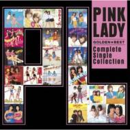 ゴールデン☆ベスト ピンク・レディー 〜コンプリート・シングル・コレクション
